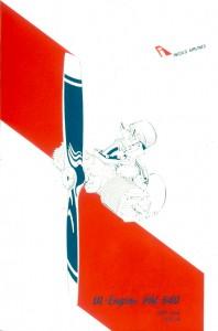 montage 025, 1988